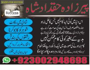 Dua for All Problems Solutions, love problem solution astrologer